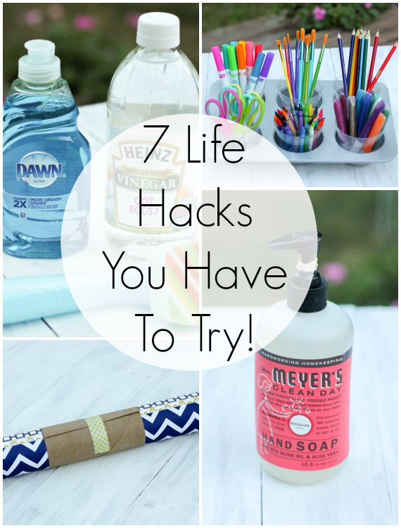 Try these everyday hacks to make life a little easier AND fun around the house!